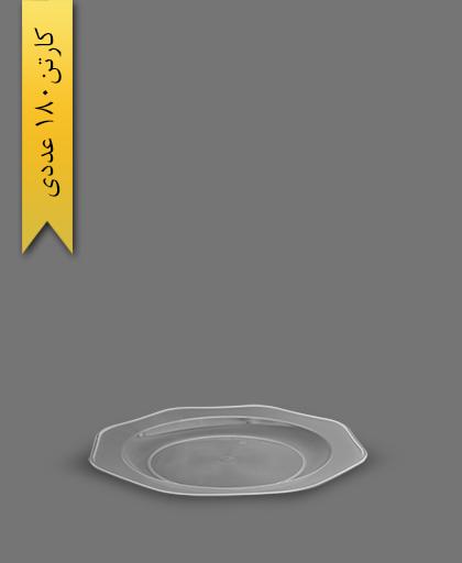 بشقاب کریستال شفاف - ظروف یکبار مصرف طب پلاستیک