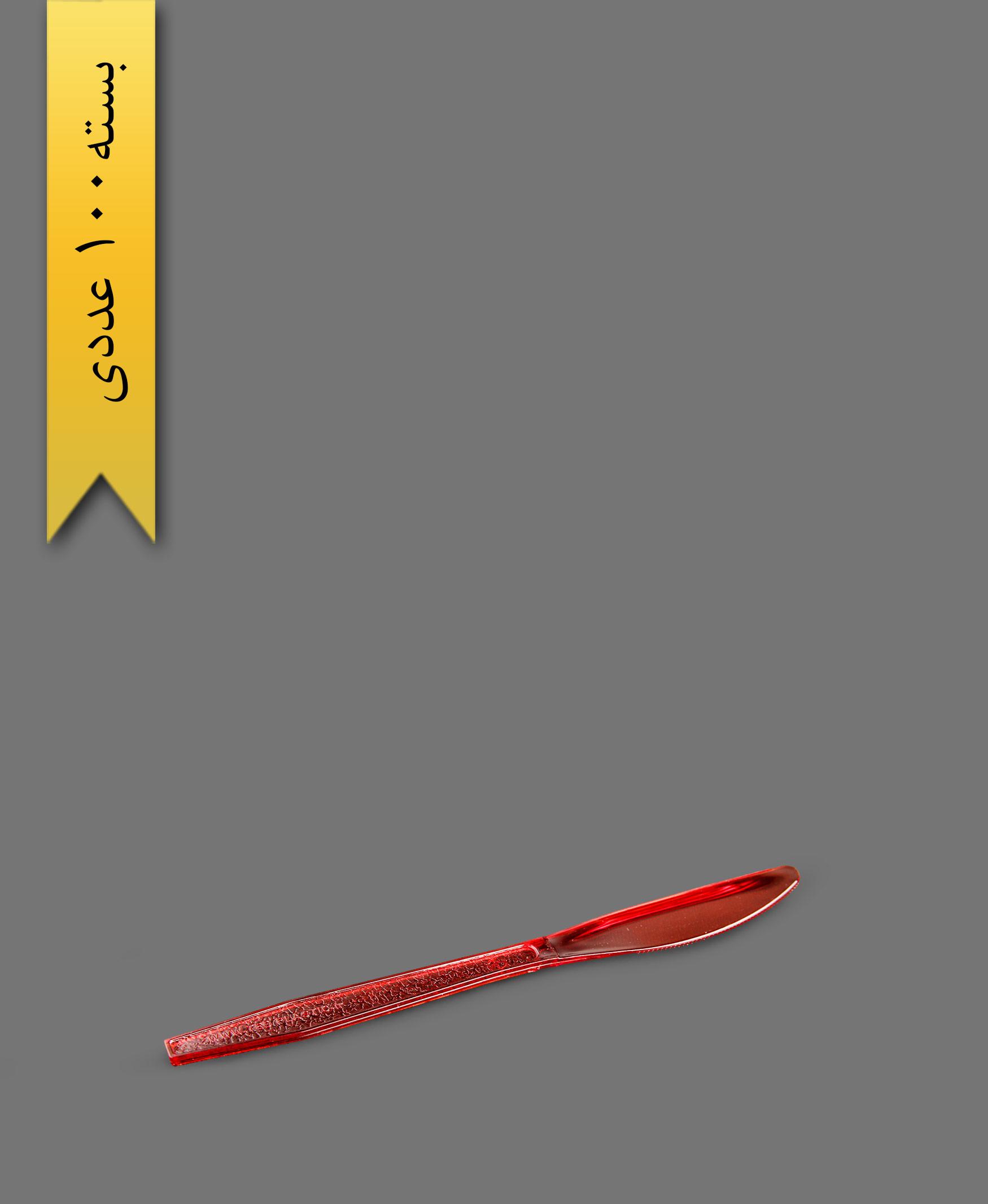کارد لدرلی قرمز - ظروف یکبار مصرف طب پلاستیک