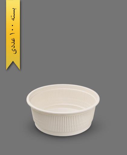 سطل گیاهی 1000 بزرگ - ظروف گیاهی یکبار مصرف آملون