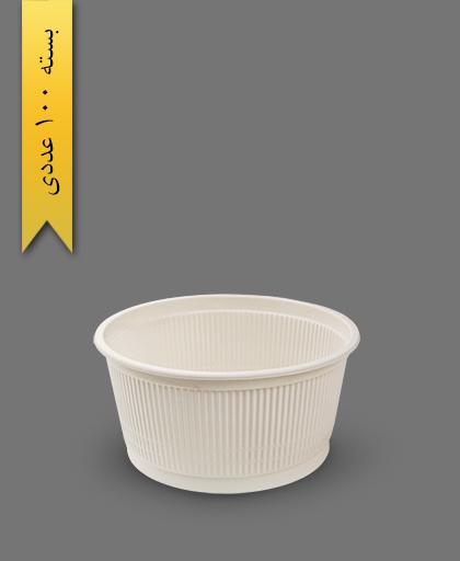سطل گیاهی 1300 - ظروف گیاهی یکبار مصرف آملون