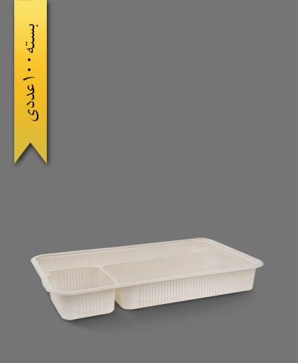 ظرف غذا گیاهی سه خانه کبابی - ظروف گیاهی یکبار مصرف آملون