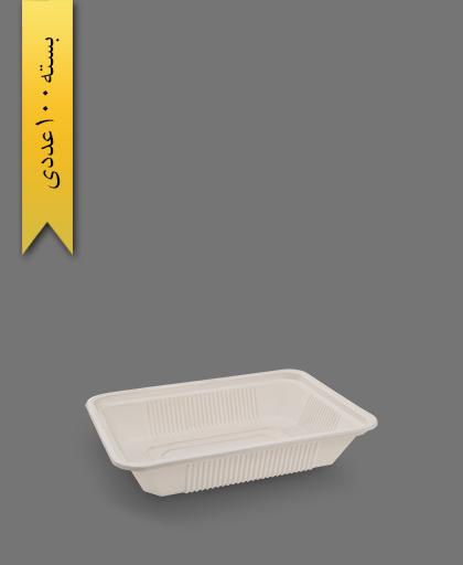ظرف غذای گیاهی طرح آلومینیوم - ظروف گیاهی یکبار مصرف آملون