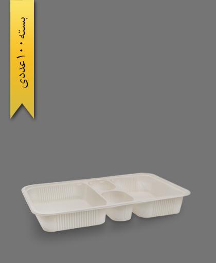 ظرف غذا گیاهی چهار خانه مرغی - ظروف گیاهی یکبار مصرف آملون