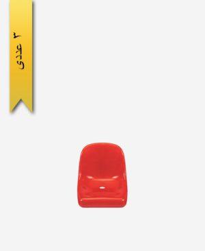 صندلی استادیوم با پشتی - آذران تحریرات