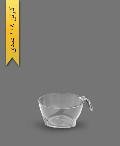 فنجان کلاستیک 220 لونا شفاف - ظروف یکبار مصرف کوشا