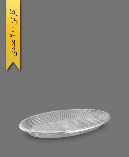 دیس بیضی بزرگ شفاف - ظروف یکبار مصرف پرشیا