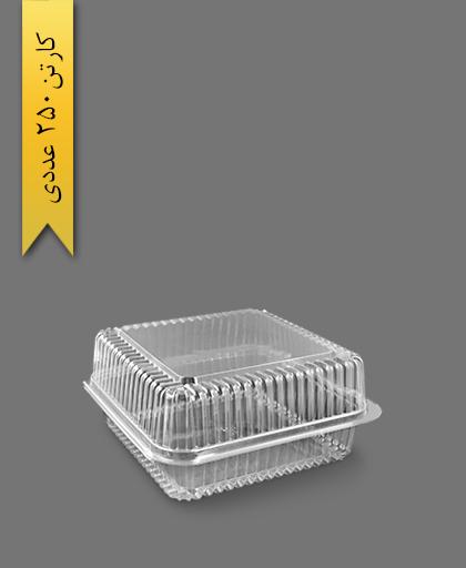 ظرف رویال بلند - ظروف یکبار مصرف پرشیا