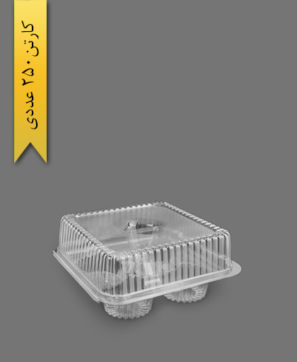 ظرف مافین - ظروف یکبار مصرف پرشیا