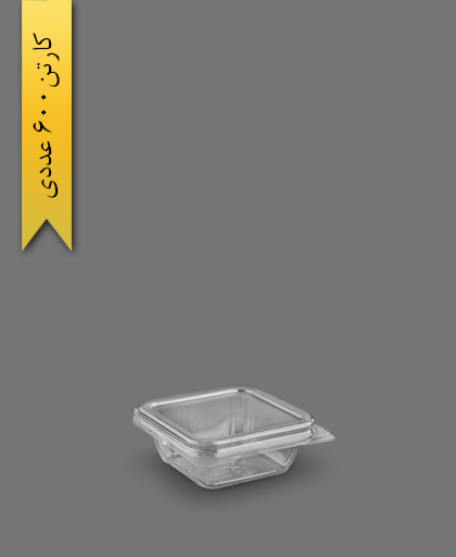 نیلو کوتاه - ظروف یکبار مصرف پرشیا