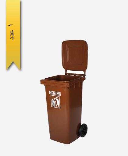 مخزن زباله 240 لیتری کد 201 - مصنوعات پلاستیکی سبلان پلاستیک