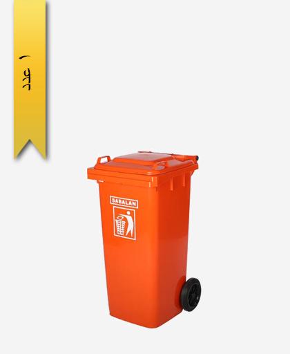 مخزن زباله 120 لیتری کد 202 - مصنوعات پلاستیکی سبلان پلاستیک