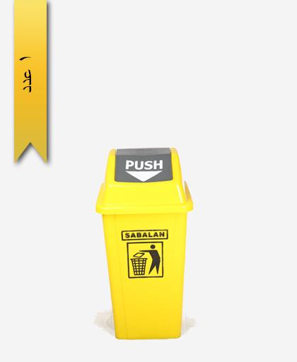 مخزن زباله 120 لیتری کد 207 - مصنوعات پلاستیکی سبلان پلاستیک