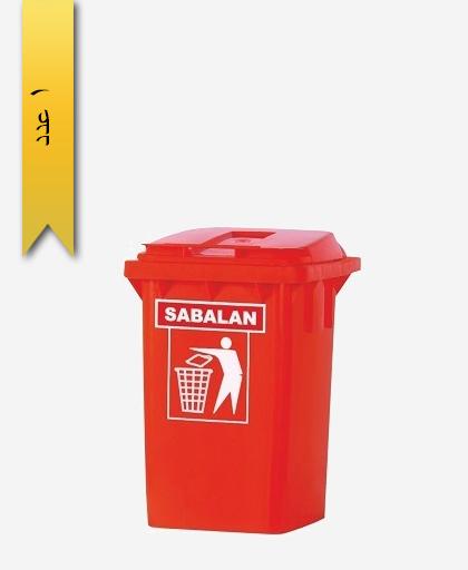 مخزن زباله 40 لیتری کد 208 - مصنوعات پلاستیکی سبلان پلاستیک
