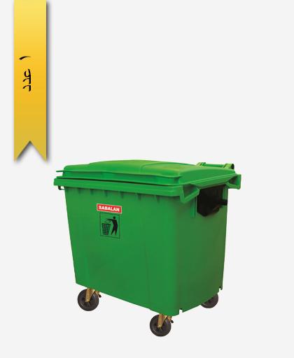 مخزن زباله 660 لیتری کد 210 - مصنوعات پلاستیکی سبلان پلاستیک
