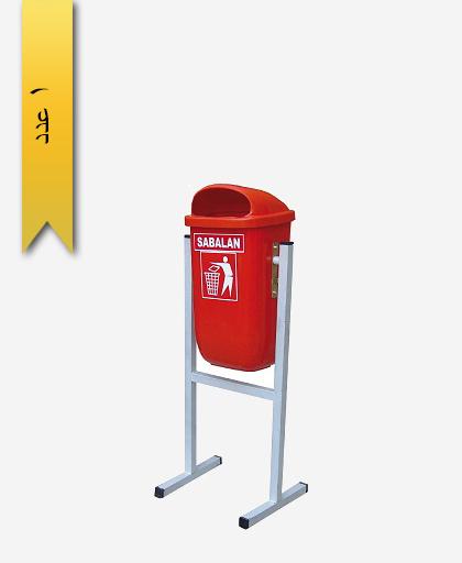 مخزن زباله 50 لیتری کد 211 - مصنوعات پلاستیکی سبلان پلاستیک