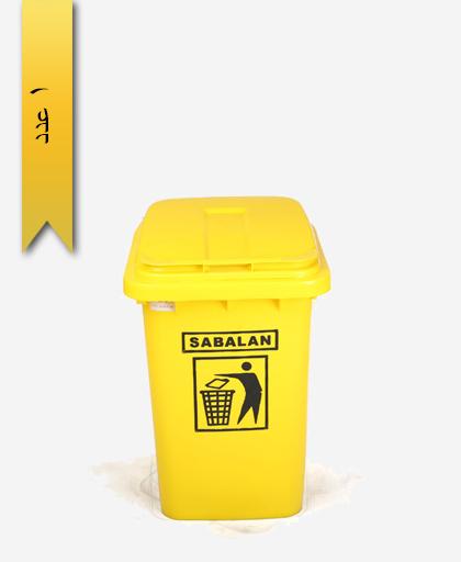 مخزن زباله 60 لیتری کد 212 - مصنوعات پلاستیکی سبلان پلاستیک