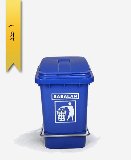 مخزن زباله 60 لیتری کد 212/1 - مصنوعات پلاستیکی سبلان پلاستیک