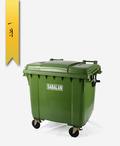 مخزن زباله 1100 لیتری کد 213 - مصنوعات پلاستیکی سبلان پلاستیک