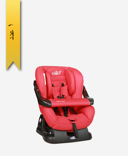 صندلی خودرو کودک الیت پلاس کد 1-18 - لوازم کودک و سیسمونی دلیجان