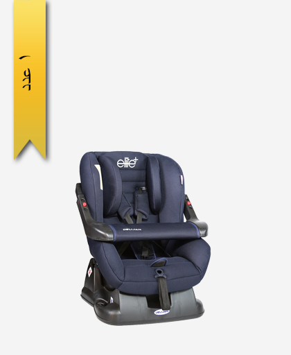صندلی خودرو کودک الیت پلاس کد 3-18 - لوازم کودک و سیسمونی دلیجان