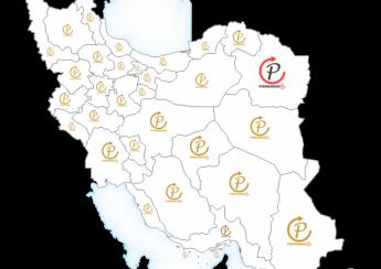 مشتریان پیشگامان 24 در سراسر ایران تا پایان خرداد 96