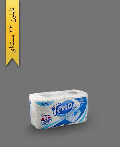دستمال توالت دوقلو - محصولات یکبار مصرف تنو