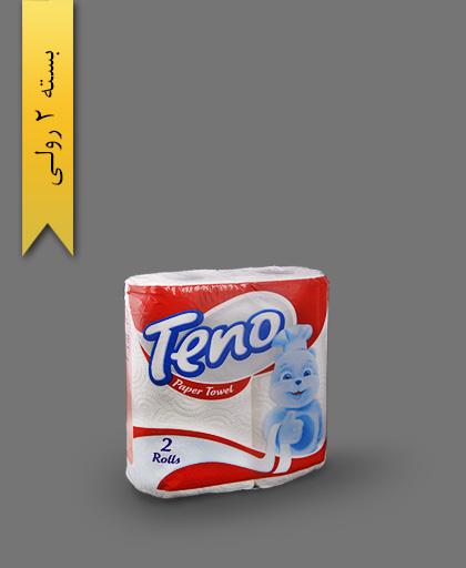 دستمال حوله ای دوقلو - محصولات یکبار مصرف تنو