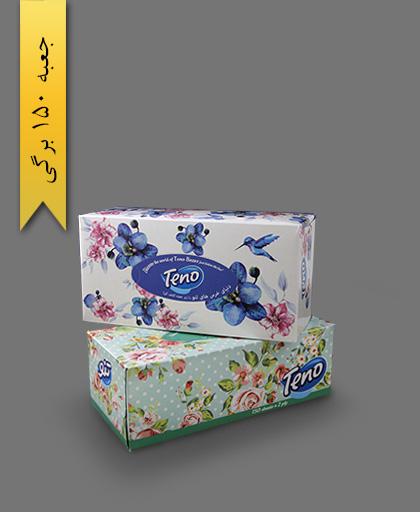 دستمال جعبهای 150 برگ دولا - محصولات یکبار مصرف تنو