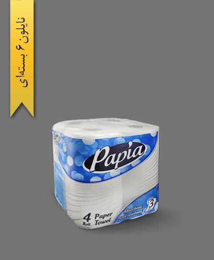 دستمال حوله ای چهارقلو - محصولات یکبار مصرف پاپیا