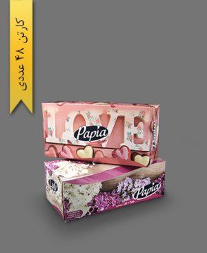 دستمال جعبهای 150 برگ دولا - محصولات یکبار مصرف پاپیا