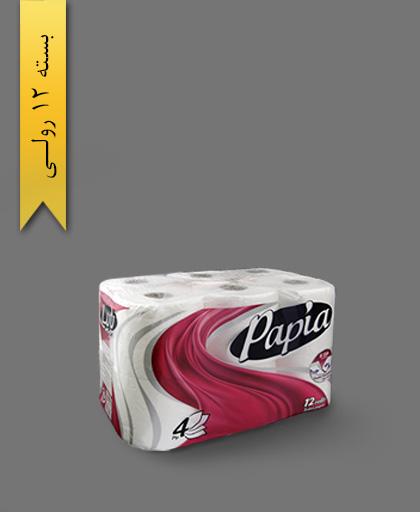 دستمال توالت 12 رولی - محصولات یکبار مصرف پاپیا