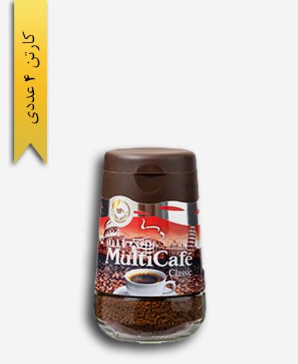 قهوه فوری کلاسیک - مولتی کافه