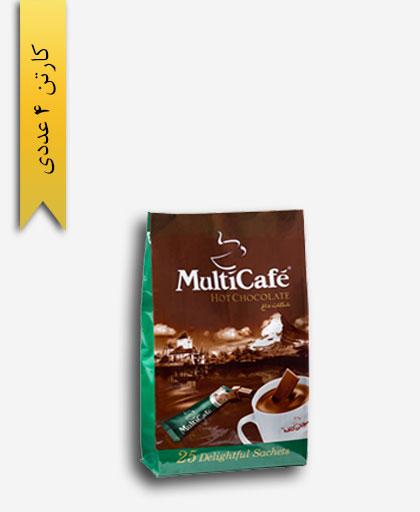 شکلات داغ - مولتی کافه