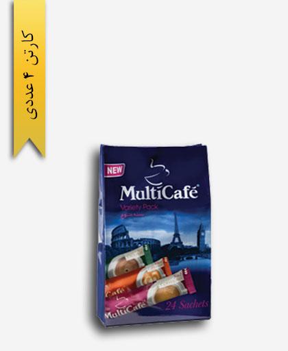بسته متنوع ترکیبی - مولتی کافه