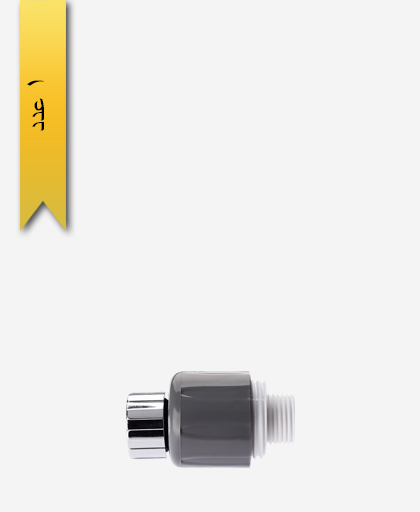 غرغری سردوش مدل سپند کد 3281 - سنی پلاستیک