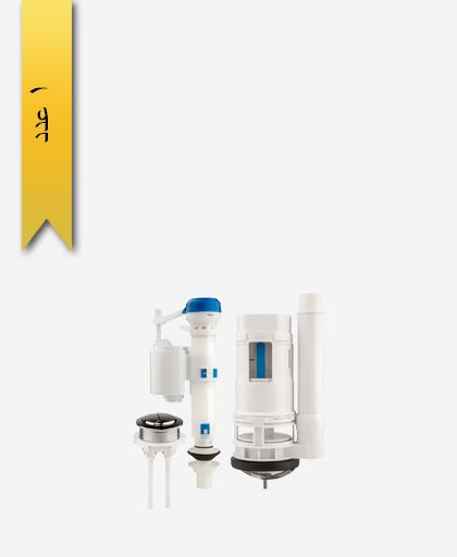 مکانيزم توالت فرنگی کد 3553 مدل نيکا دو زمانه - سنی پلاستیک