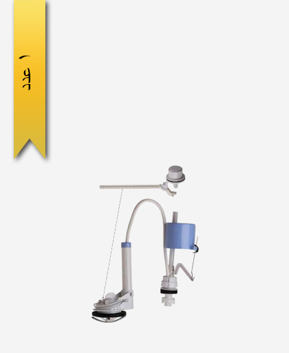 مکانيزم توالت فرنگی کد 367 مدل کاترينا (کوتاه) فشاری - سنی پلاستیک