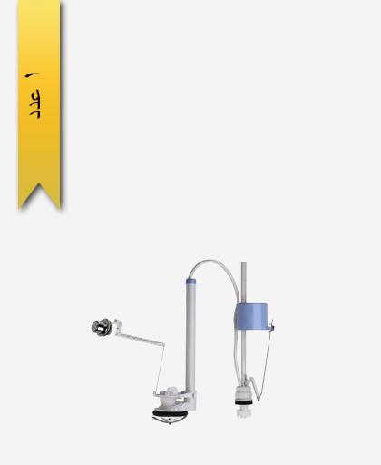 مکانيزم توالت فرنگی کد 368 مدل کاترينا (بلند) فشاری - سنی پلاستیک