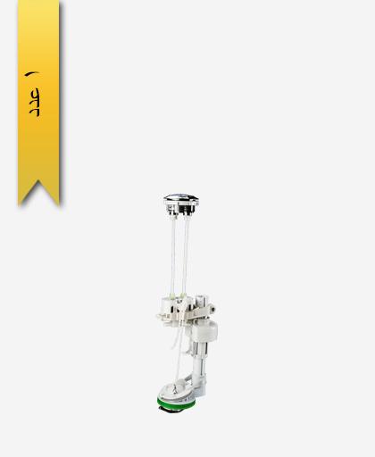 مکانيزم توالت فرنگی کد 706 مدل سارينا دو زمانه - سنی پلاستیک