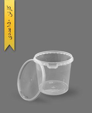 سطل b1100 با درب - ظروف یکبار مصرف طب پلاستیک