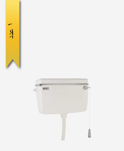 فلاش تانک پاکی کد 261 زوار کروم - سنی پلاستیک