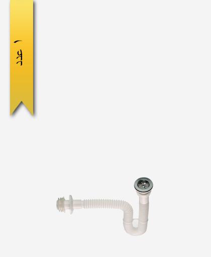سيفون آكاردونی کد 102 با زير آب مدل سنی فلکس - سنی پلاستیک