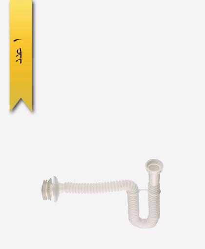 سيفون آكاردونی کد 110 مدل سنی فلکس - سنی پلاستیک