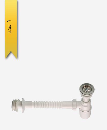 سيفون یک لگنه کد 121 مخزن بزرگ با زير آب و سنی فلکس - سنی پلاستیک