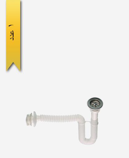 سيفون آكاردونی کد 127 با زير آب مدل سنی فلکس - سنی پلاستیک