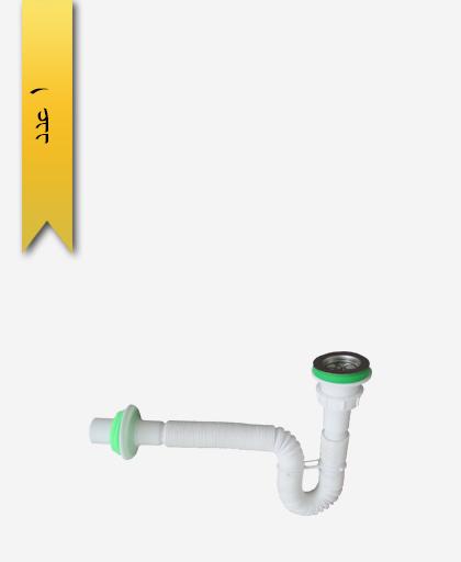 سيفون آكاردونی کد 153 با زير آب مدل سنی فلکس - سنی پلاستیک