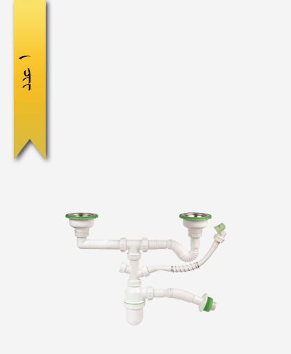 سيفون دو لگنه کد 7075 مدل سولار2 با مخزن - سنی پلاستیک