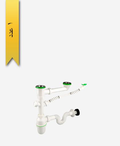 سيفون دو لگنه کد 7082 مدل پلاس - سنی پلاستیک