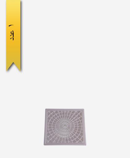 كفشور 20×20 کد 187 مدل اسپايدر - سنی پلاستیک