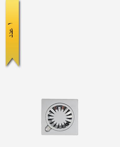 كفشور 10×10 کد 194 کروم با آشغالگیر - سنی پلاستیک
